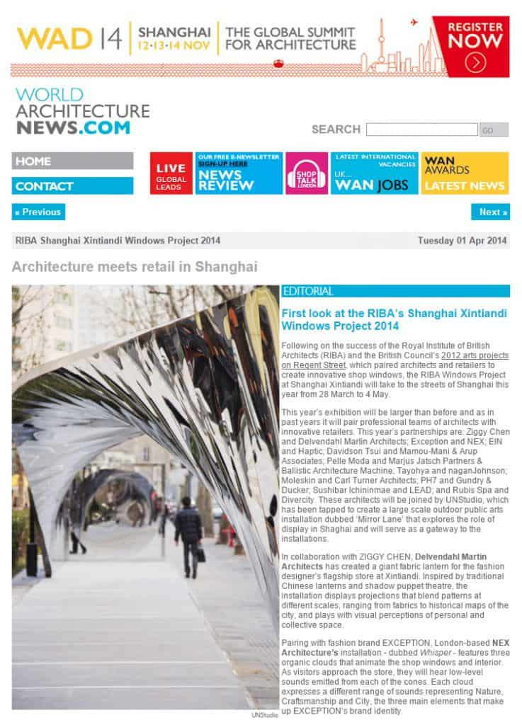 Riba Shanghai Window Project world architecture news screen shot
