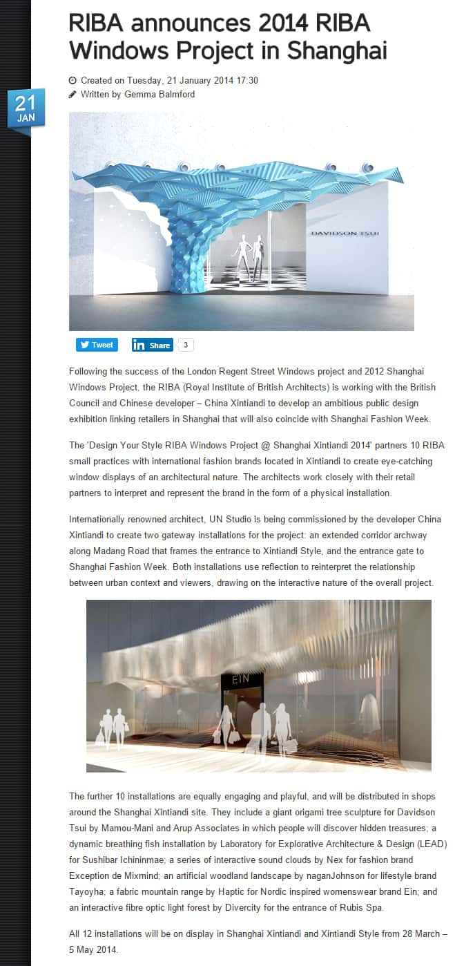 The regent street windows project 2012 - Retail Article Explores Recent Announcement By Riba Of 2014 Riba Windows Project In Shanghai Including Our Series Of Interactive Sound Clouds
